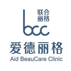 大连爱德丽格医疗美容医院-医院logo