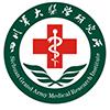 成都军大美容整形研究所附属医院-医院logo