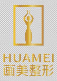 广东画美医疗美容医院-logo