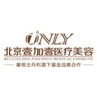 北京壹加壹医疗美容门诊部-医院logo