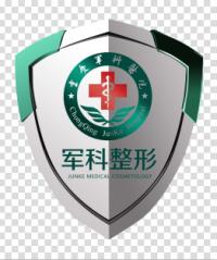 重庆军科医院-logo