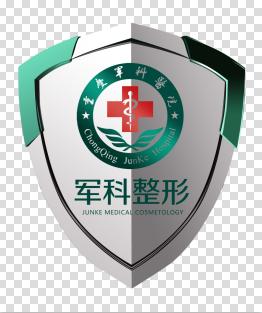 重庆军科医院-医院logo
