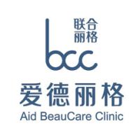 大连爱德丽格医疗美容医院-logo