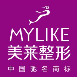 深圳美莱医疗美容医院-医院logo