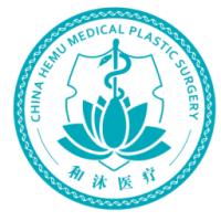 郑州和沐医疗支付宝红包是免费的吗-logo