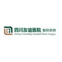 四川友谊医院-医院logo