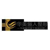 太仓华美俪人医疗美容门诊部-logo