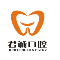 天津南开君诚口腔门诊部-logo