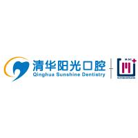 武汉清华阳光口腔门诊部-logo
