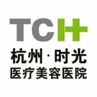杭州时光医疗美容医院-医院logo