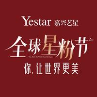 嘉兴艺星医疗美容门诊部-logo