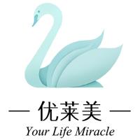 优莱美整形美容医院-logo