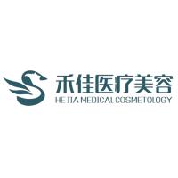 中山市禾佳医疗美容门诊部-logo