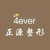 威海正源美容医院-logo