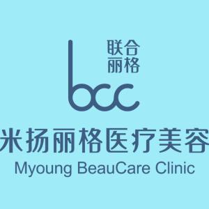 昆山米杨丽格医疗美容医院-医院logo