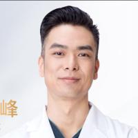 张雪峰-整形美容医师