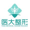 成都医大医院-医院logo