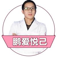 陈文海-整形美容医师