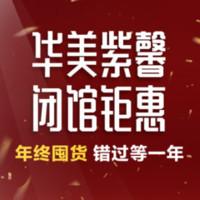 四川华美紫馨医疗美容医院