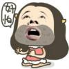 孙灿怡-用户头像