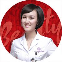 方晓娟-整形美容医师