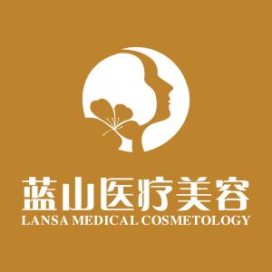 石家庄蓝山医疗美容医院-医院logo