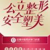 云南中医药大学门诊部