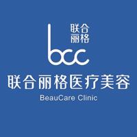 上海联合丽格医疗美容门诊部-医院logo