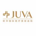北京欧华医疗美容诊所-医院logo