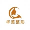 东侨伊凡华美整形外科门诊部-医院logo