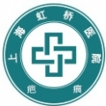 上海虹桥医院-医院logo