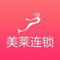 四川美莱医学美容医院-医院logo