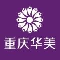 重庆华美整形美容医院-logo
