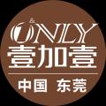 东莞壹加壹整形美容医院-医院logo