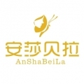 成都安莎贝拉医疗美容-医院logo